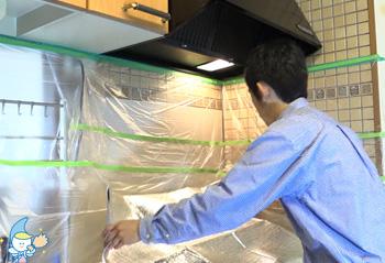 レンタル&クリーニングのレンジフードお掃除・クリーニング手順1