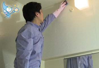 レンタル&クリーニングの 格安なのに丁寧な浴室・おフロのお掃除・ハウスクリーニング手順3