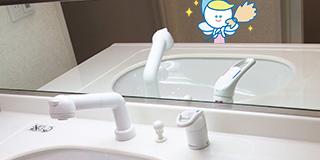 washroom-mirror.jpg