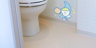 レンタル&クリーニングのトイレの床・壁のお掃除・ハウスクリーニングはセットでお得