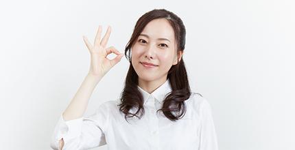 強み_損害保険加入済.png