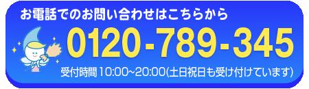 お問い合わせボタン-04.png