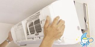 エアコンクリーニング - <清掃箇所>エアコンカバーと内部のアルミフィン自分ではお掃除できないエアコン内部。実はお掃除機能付きエアコンでも完全にはキレイにできないことも。レンクリのエアコンクリーニングは高圧洗浄でカビやホコリ、さらには花粉や汚れなどを一気に洗浄!使う度にきれいな空気になっているのがわかります!※年に1~2回の定期的なお掃除が理想です。