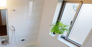 浴室 窓_w315.jpg