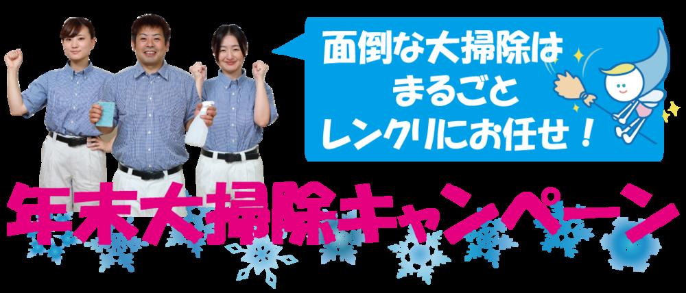 18新@見出し.png