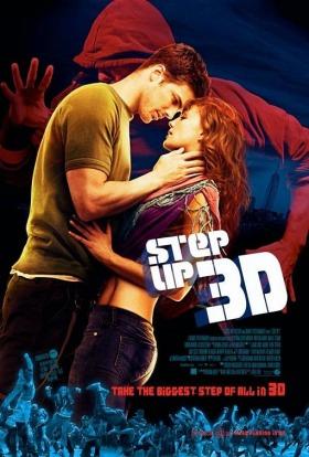 Step_up_3d film.jpg