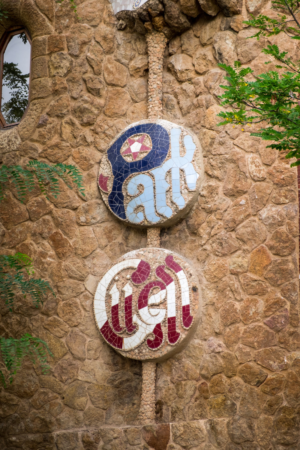 Another of Gaudi's masterpieces - Park Guell.