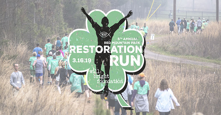 The 2017 Restoration Run at Red Mountain Park, presented by Courtesy Buick GMC is Saturday, April 29, with the choice of a 5K or 15K trail run. We feel like this will be our best race yet! This year the Restoration Run will feature chip timing for more precise race results! The course routes have also been tweaked for a faster, yet challenging course!