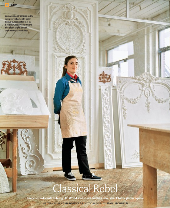 Click Here to Read the digital article in the July/August Issue of DESIGN NEW ENGLAND Magazine.