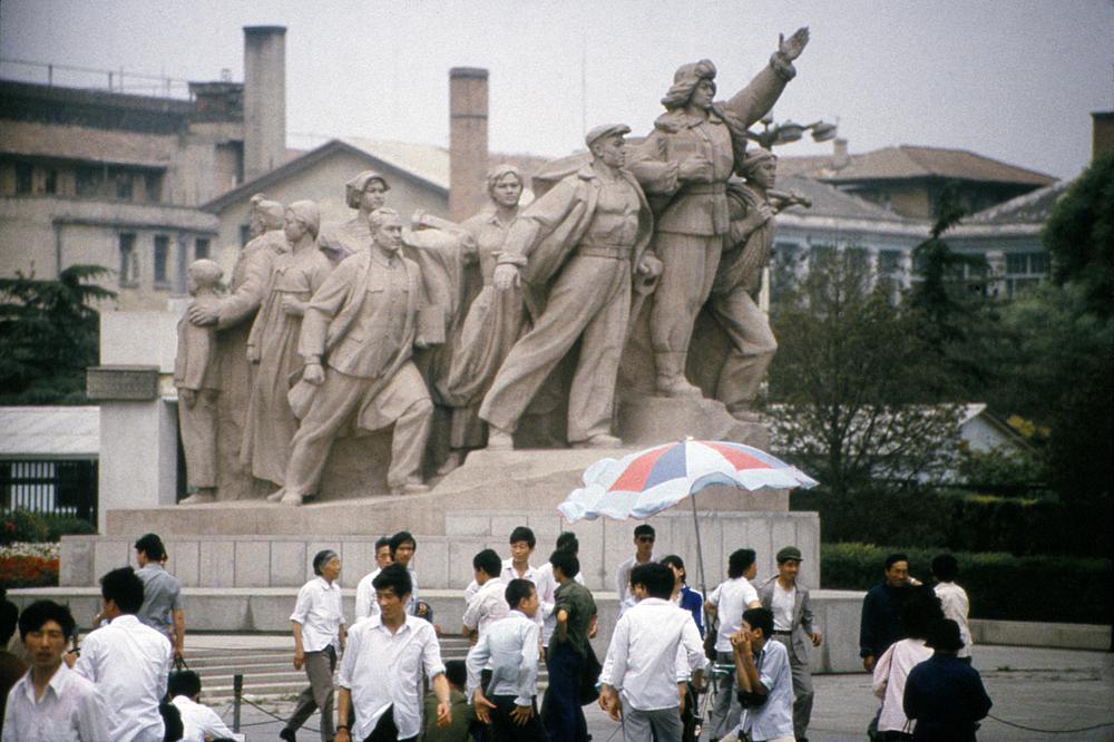China 25.jpg