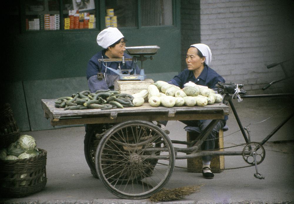 China 26.jpg