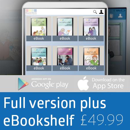 ebookshelf-BW.jpg