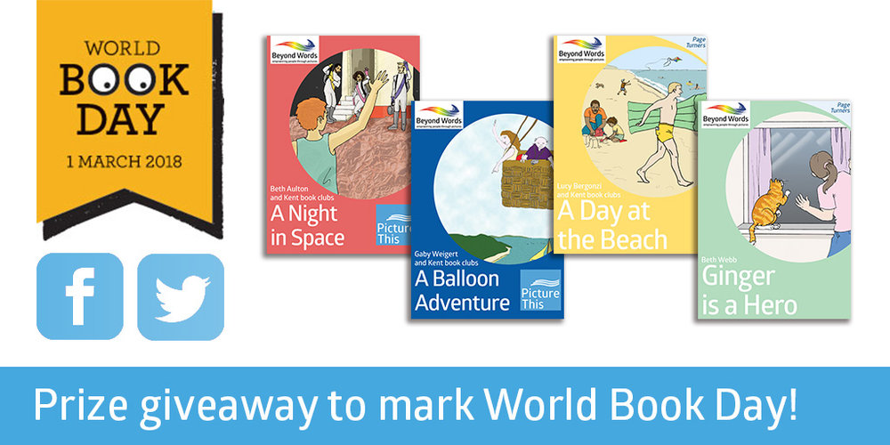 World Book Day giveaway banner.jpg