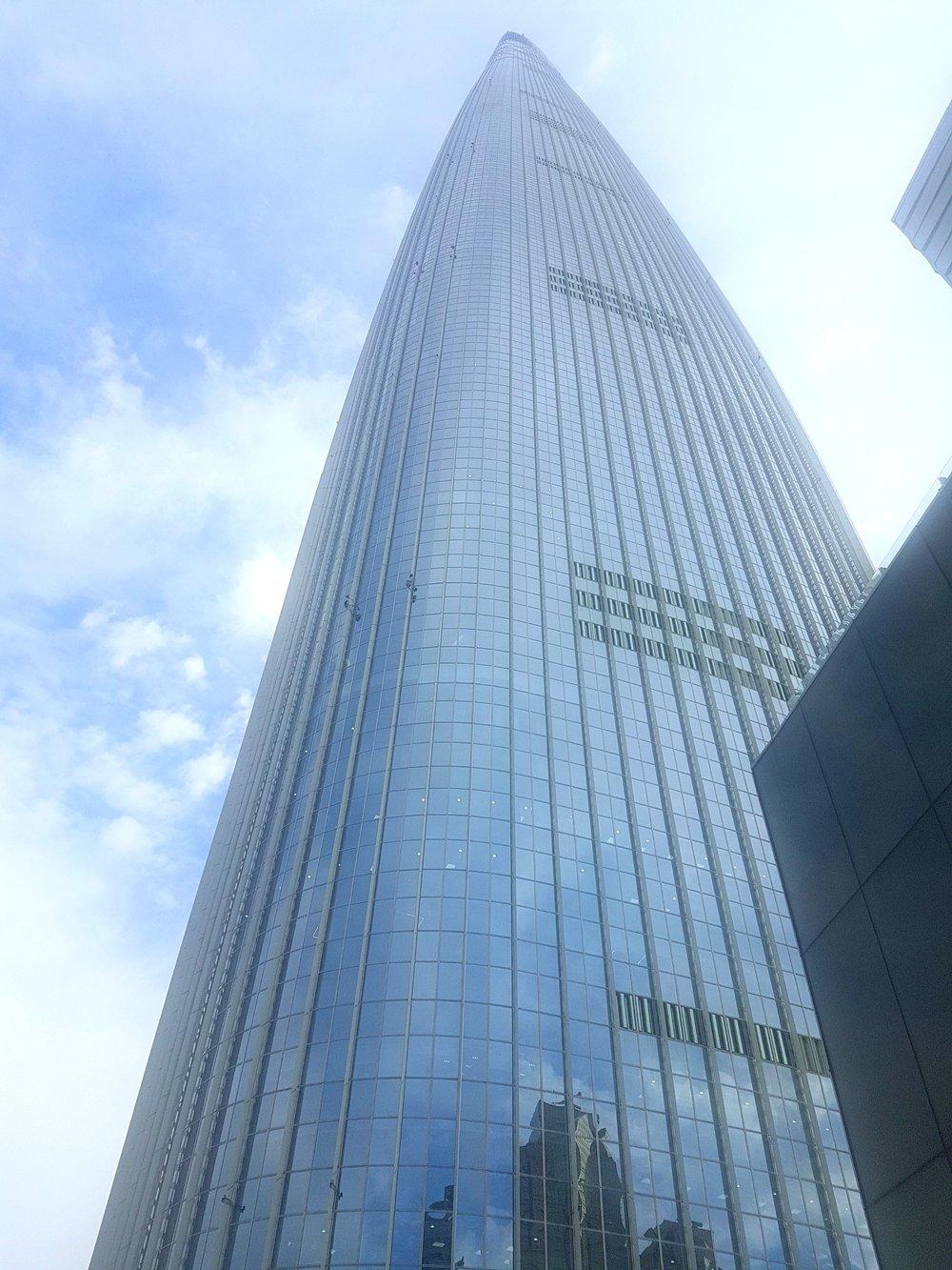 Seoul Sky.