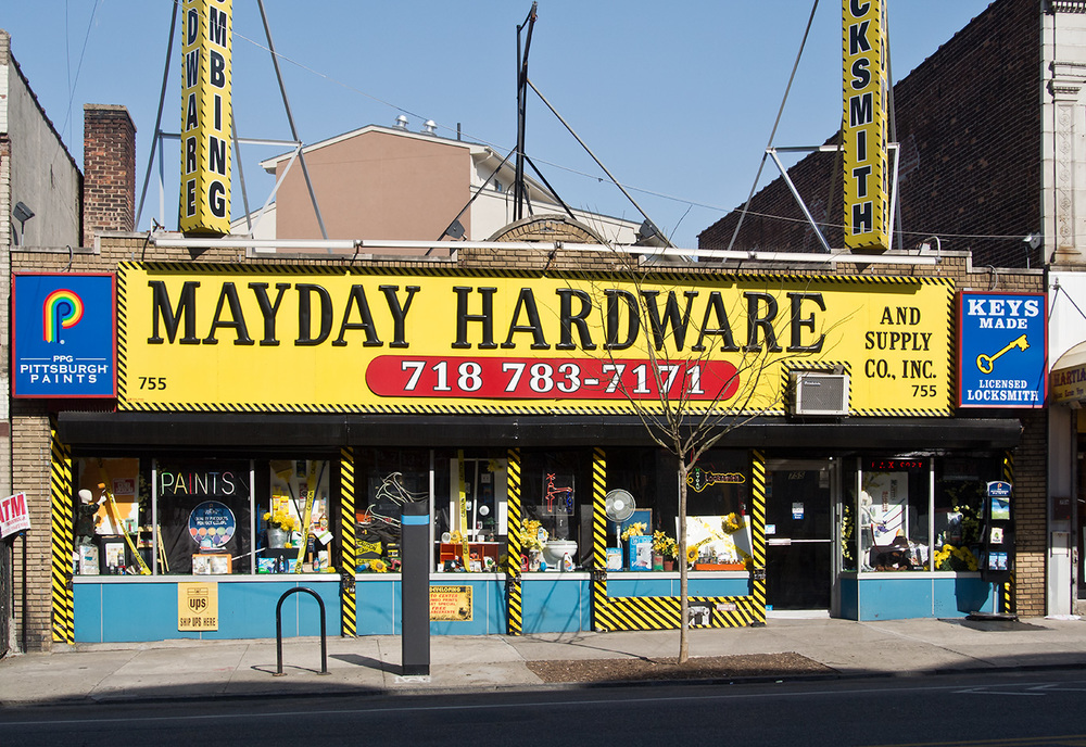 hardwareStore8.jpg