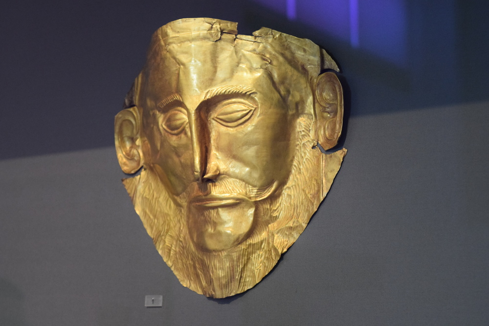 The Mask of Agamamenon