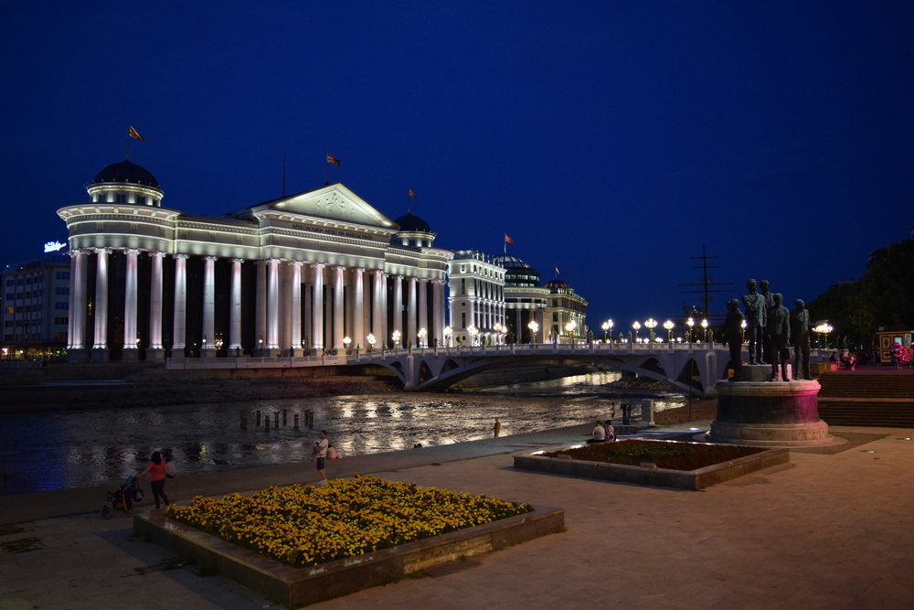 National Archaeological Museum at night