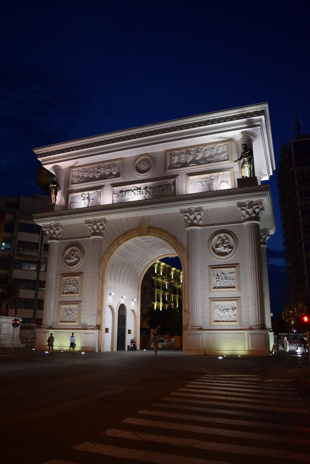 Porta Macedonia, dedicated to 20 years of independence