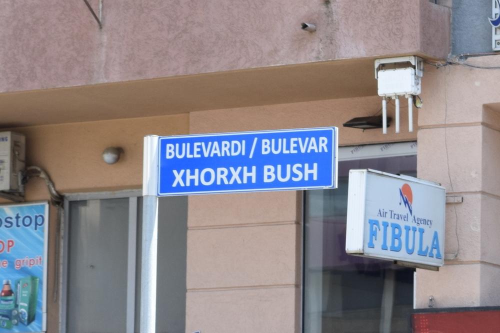 Bulevardi Xhorxh Bush