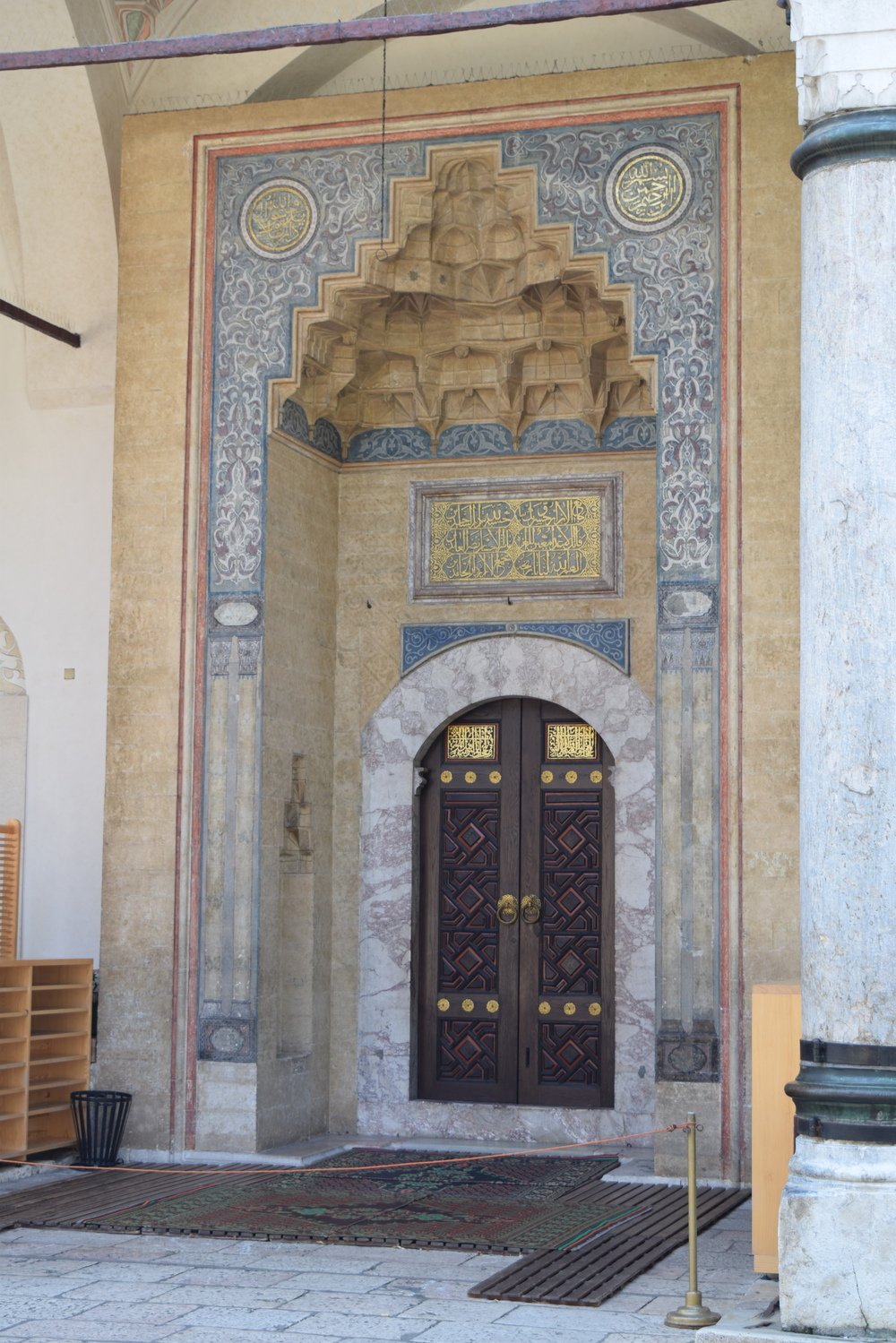 Entrance door to Gazi Huzrev-beg Mosque
