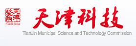 天津科技.png