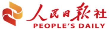 人民日报社.png