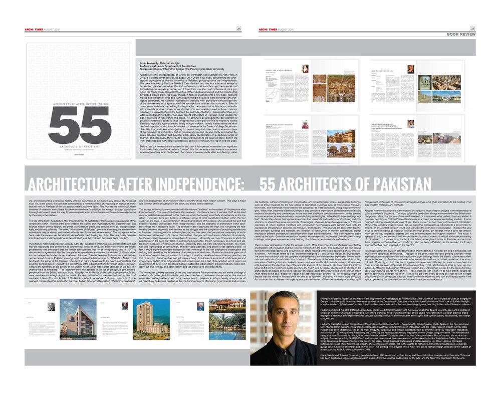 Archi-Times.jpg