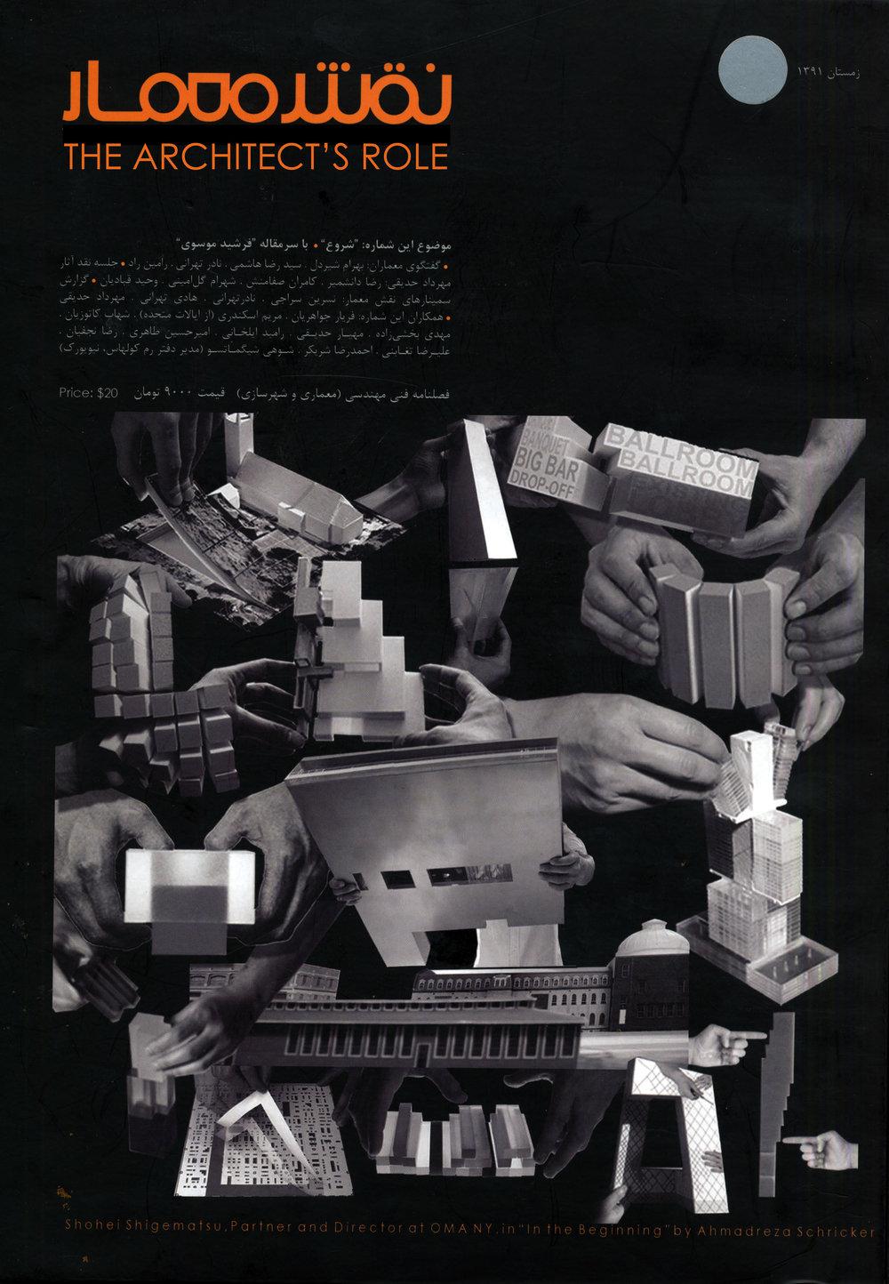 AR-1-cover.jpg