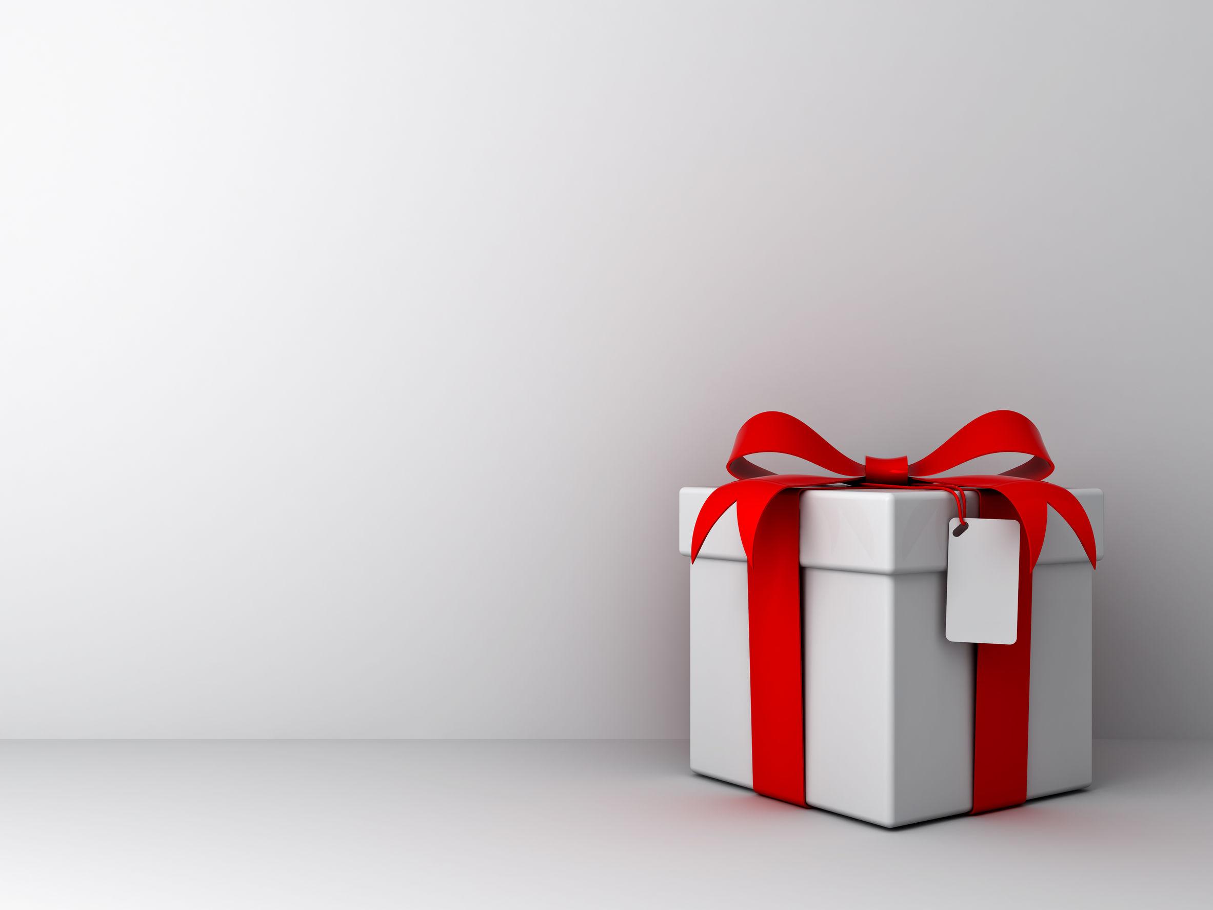 Коробка с подарком 2016