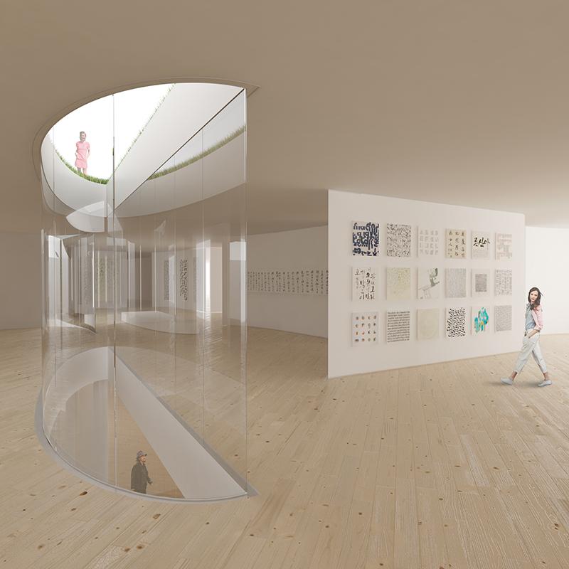 Hou de Sousa Cuneiformed Nation Museum of World Writing Songdo South Korea 09.jpg