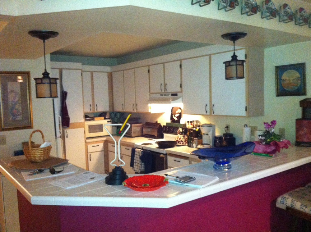 Before:  Kitchen ... Dated and impractical