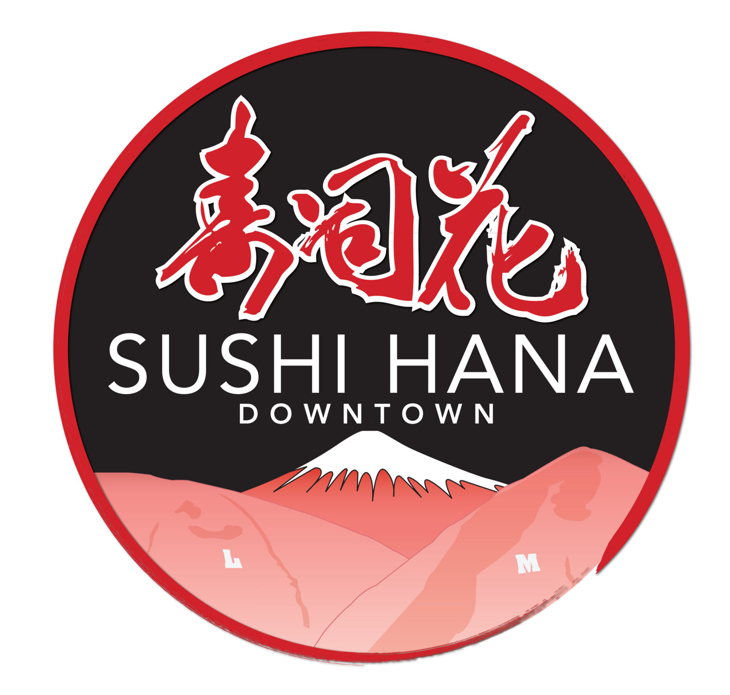 Sushi Hana Downtown | Missoula, MT  |  549-7979