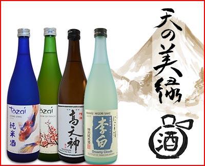 Newly designed sake menu featuring over 30 sakes!