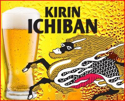 $1 Ichiban Drafts.jpg