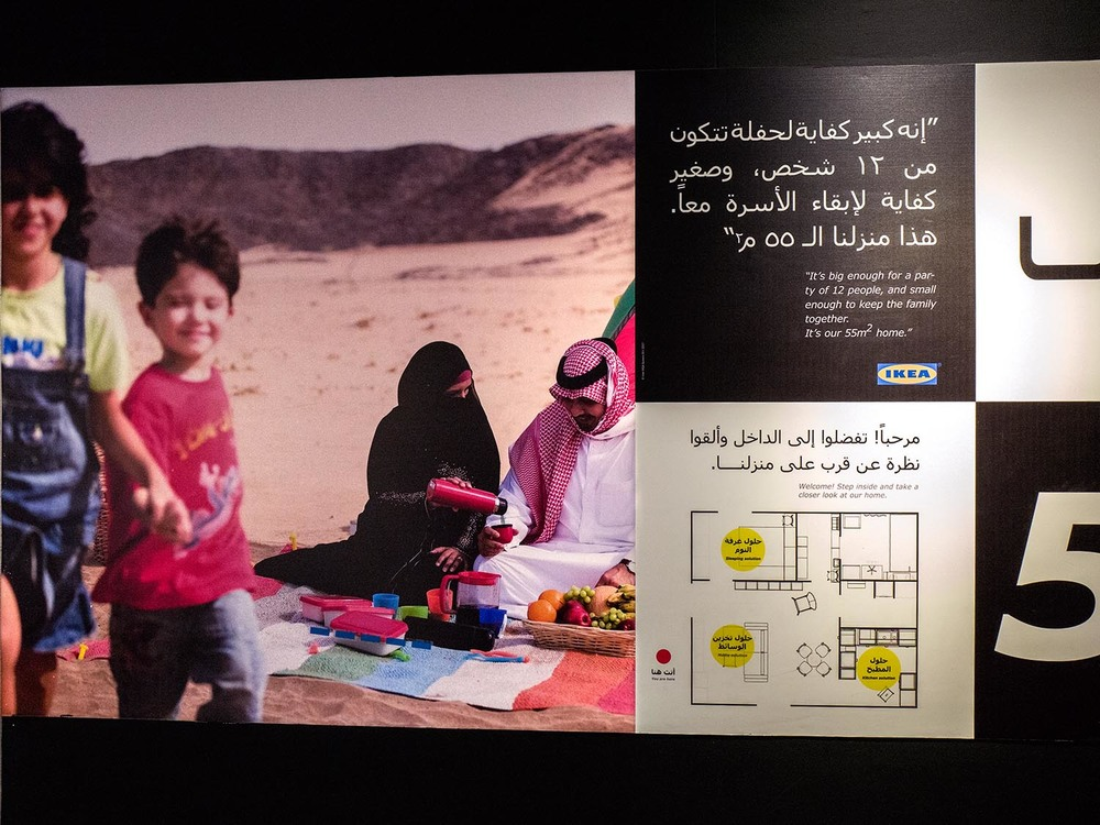 Saudi_Iconoclasm 2-1160451.jpg