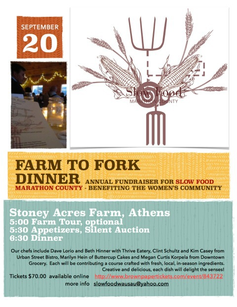 Farm to Fork 2014