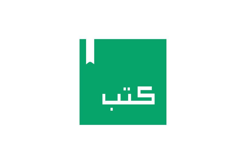 Kutubb Logo-page-001.jpg