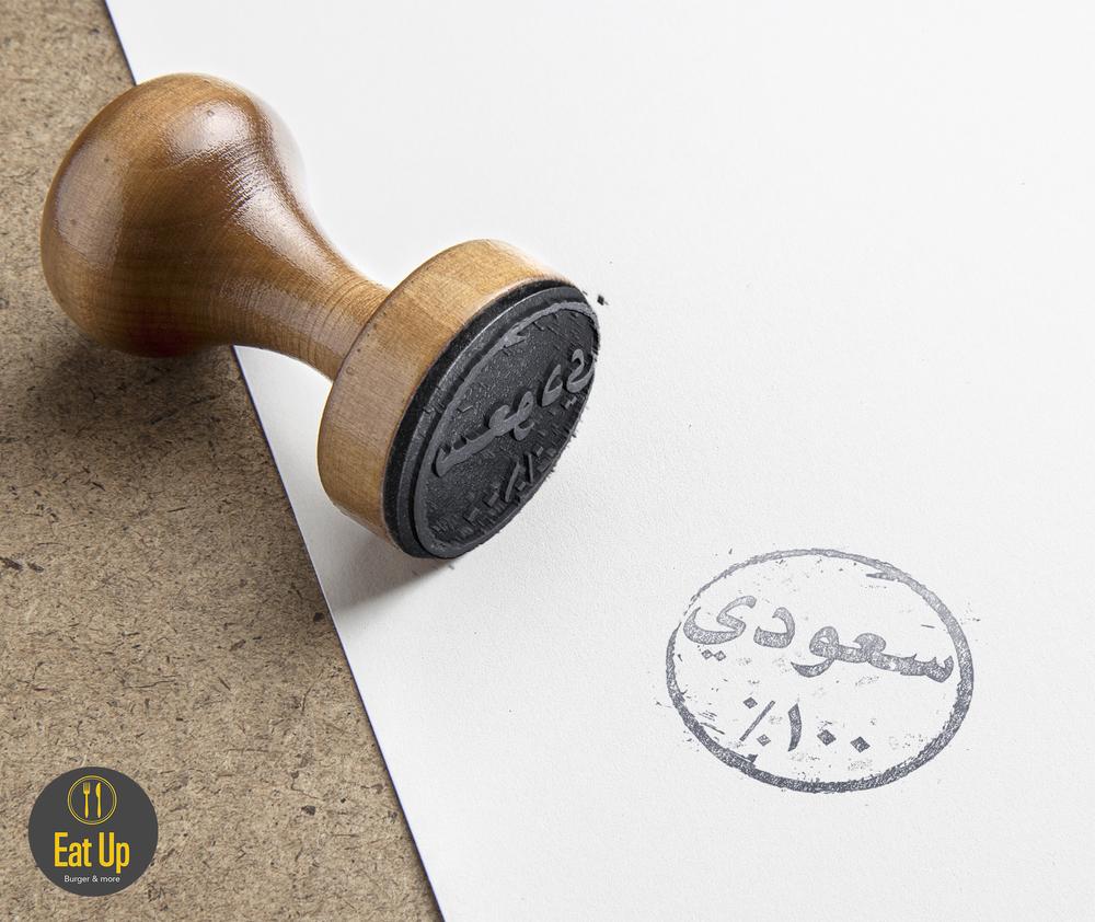 Round stamp 2 .jpg