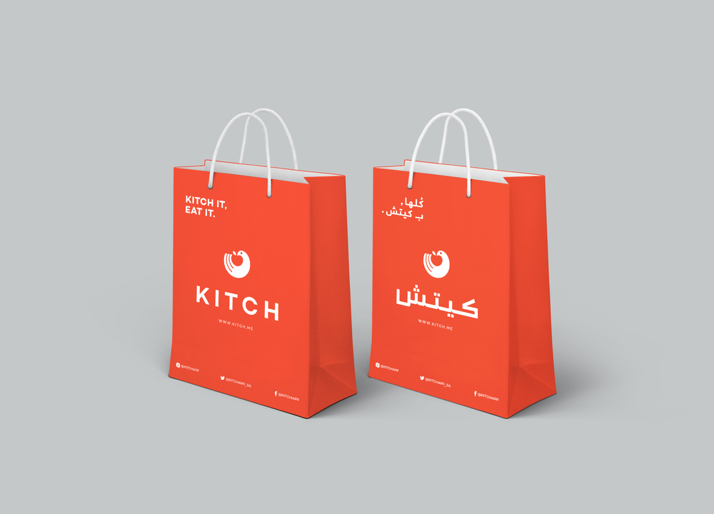 Shopping Bag small bag MockUp.jpg