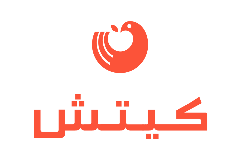 Kitch_ArabicLogotype (Orange).png