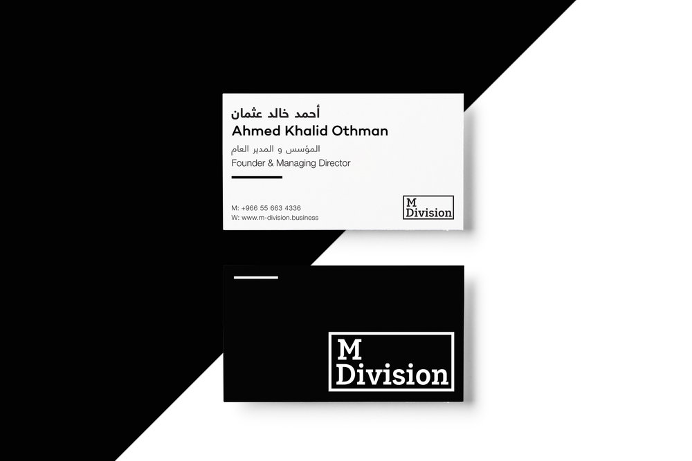 business card (Pattern BG).jpg
