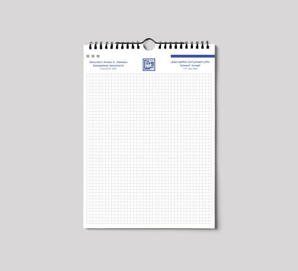 A4 grid.jpg