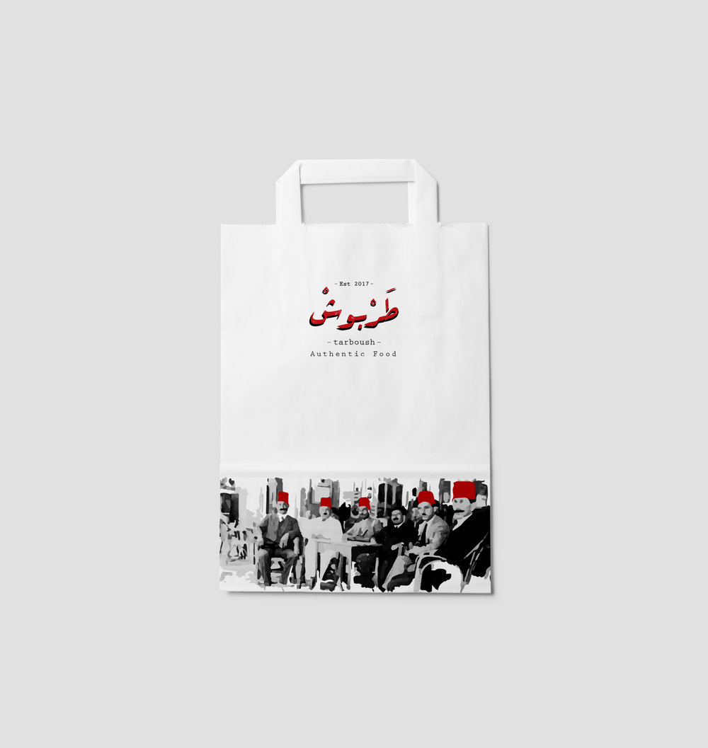 Large Bag.jpg