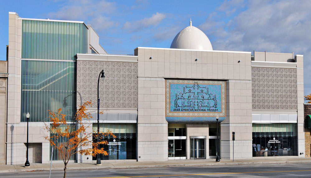 Arab American National Museum photo by knightfoundation CC BY-SA 2.0