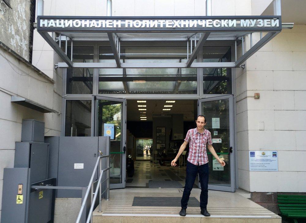 VASSIL MAKARINOV PRESENTS TECHNOLOGY AND HISTORY AT THE BULGARIAN POLYTECHNICAL MUSEUM.jpg