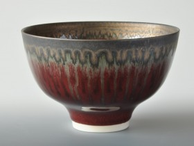 Red and Bronze Bowl. 14.5cms dia. .JPG