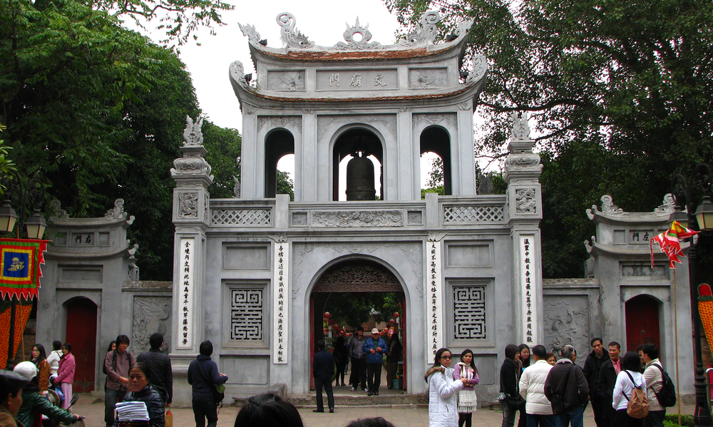 The main gate to  Văn Miếu (T he Temple of Literature) in  Hà Nội, Vietnam.  In order to pass through each gate in this complex, you would have to pass a series of imperial exams.   Checkpoint testing is much the same.