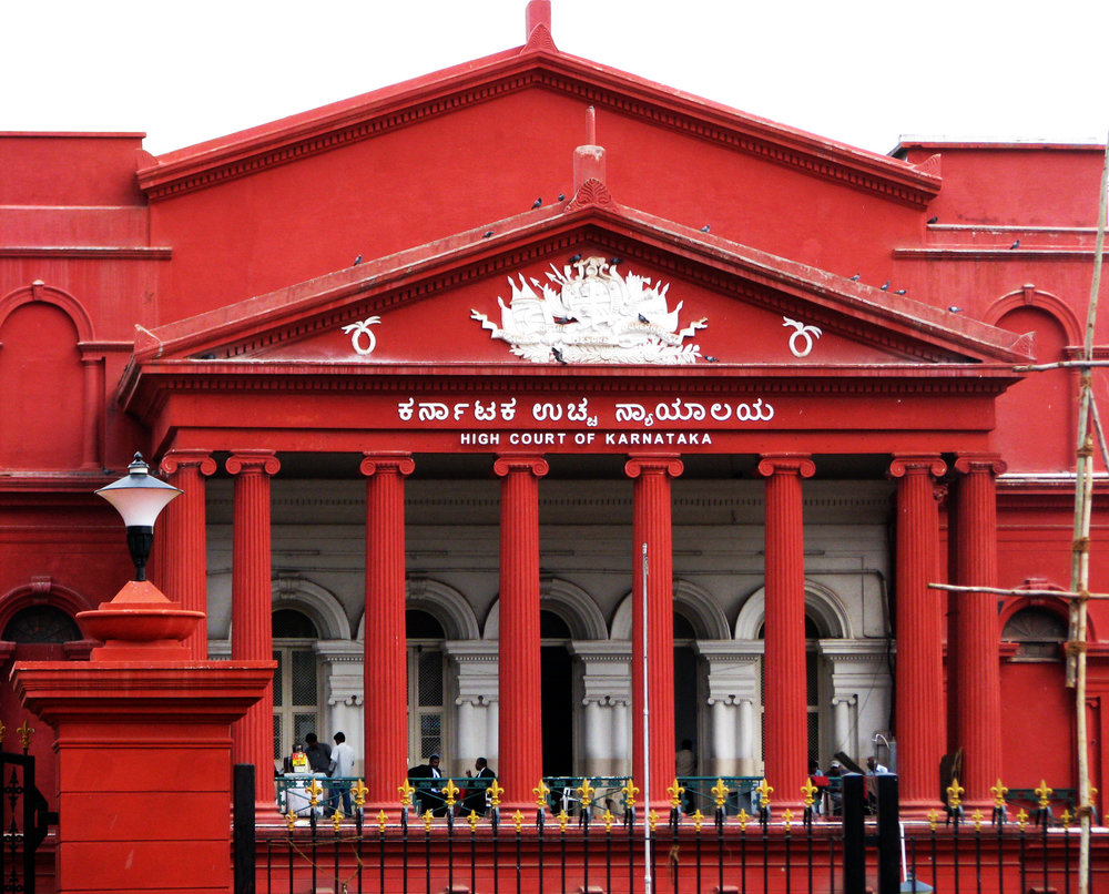 High_Court_Of_Karntaka_Closeup.jpg