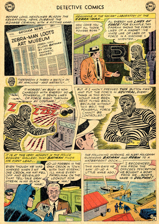 Detective Comics (1937) 275 6.jpg