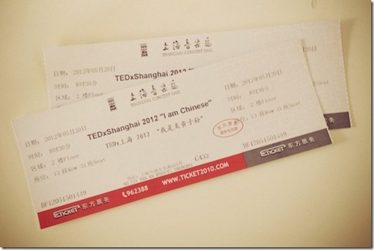 kirsty-whyte-ted-shanghai-1